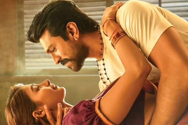 Acharya : Siddha loves Neelambari