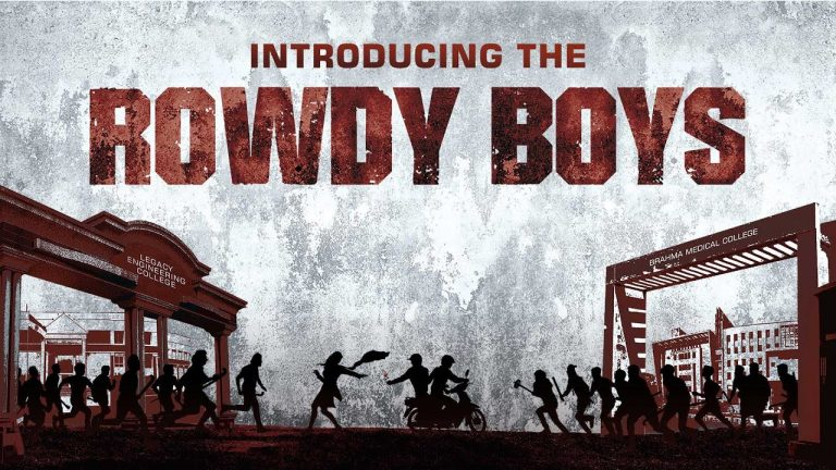 Rowdy Boys Motion Poster: Clash Of Students !