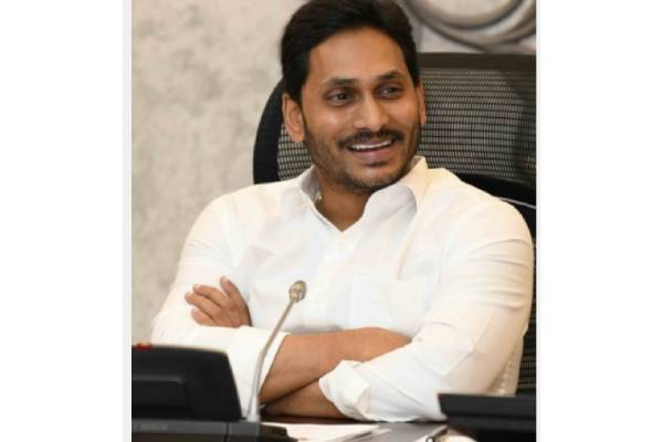 Jagan credits Rs 128 cr to 6 lakh farmers under loan scheme