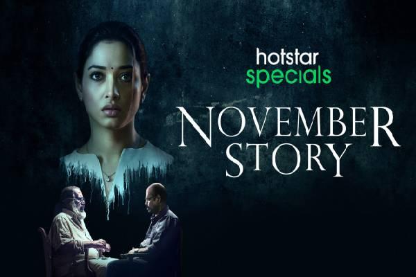 Tamannaah's November Story Review