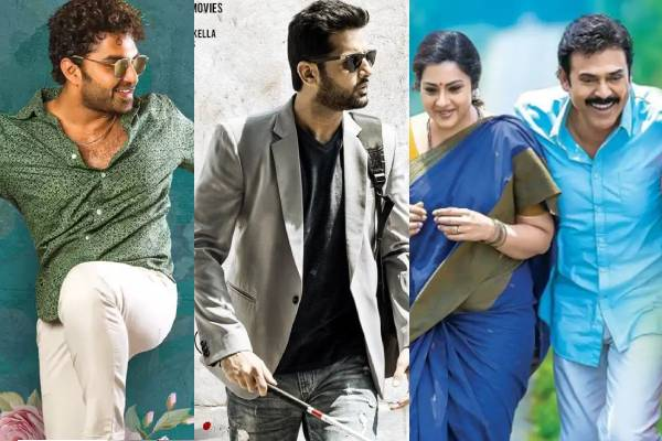 Exclusive: Three Tollywood films heading for a Digital Release