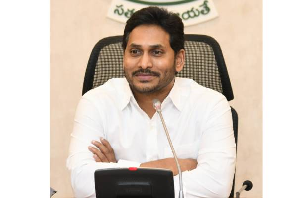 Breaking: One more jolt from YS Jagan to Tollywood