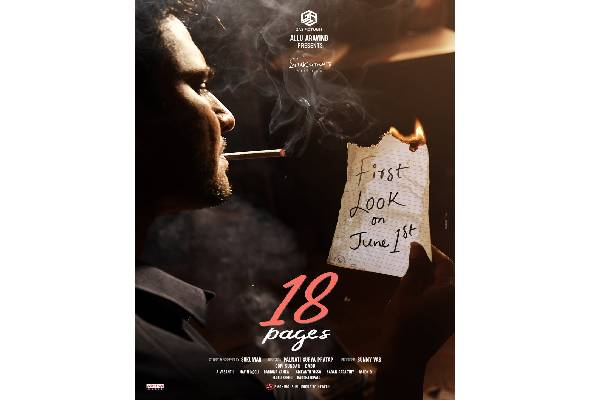Pre-look of Nikhil's 18 Pages