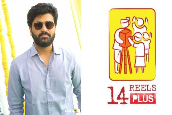 14 Reels Plus Vs Sharwanand :  Producer's version