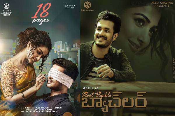 Two more Telugu films heading for a Digital Release