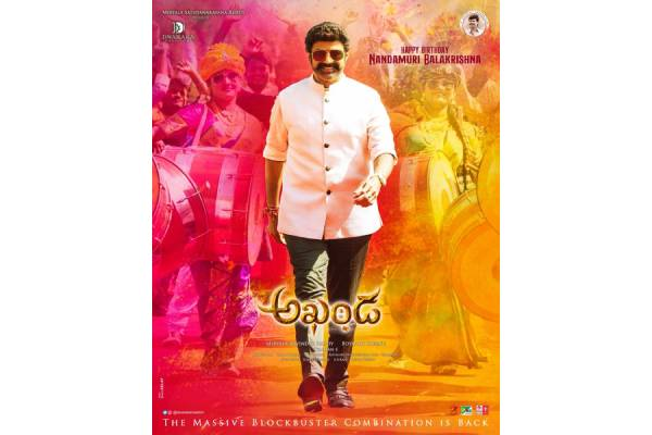 Stylish Poster: NBK from Akhanda
