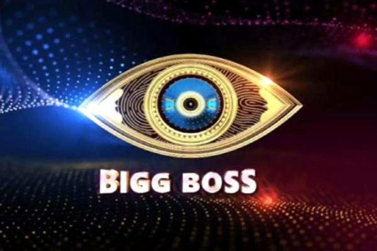 Bigg boss 5 Telugu from September