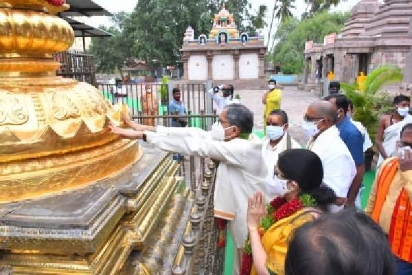 CJI visits Srisailam Bhramaramba Mallikarjuna temple
