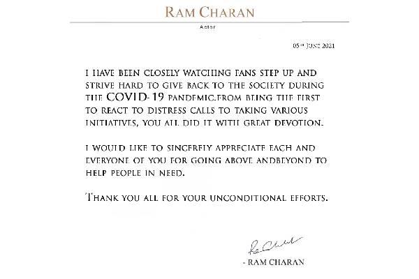 Ram Charan Appreciates His Fans
