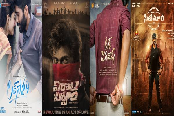 Theatrical Releases: Tollywood aims August