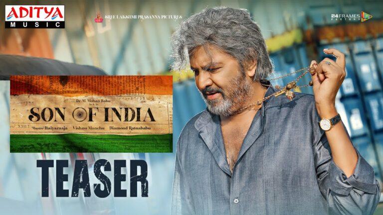 Son of India Teaser: Mohan Babu's aims a Comeback