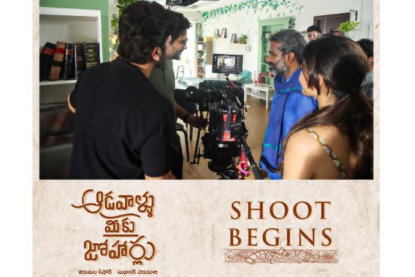 Sharwanand's Aadavaallu Meeku Joharlu Shoot Commences