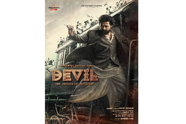 Kalyanram's next film is Devil