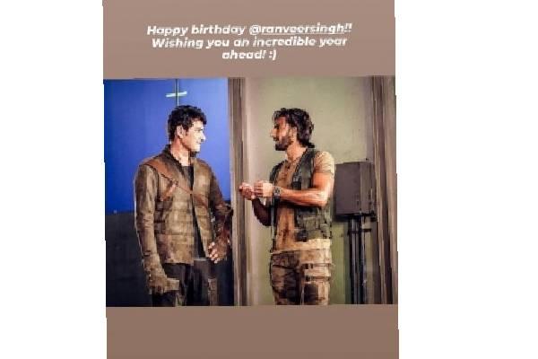 Mahesh Babu posts birthday wishes for Ranveer Singh