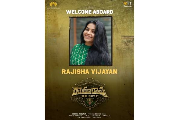 Rajisha Vijayan joins cast of Ravi Teja's 'Ramarao On Duty'