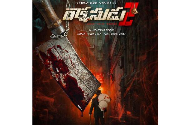Ramesh Verma to build his brand around Raakshasudu movie