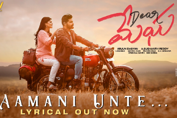 """Pooja Hegde launches """"Aamani Unte"""" song from 'Dear Megha'"""