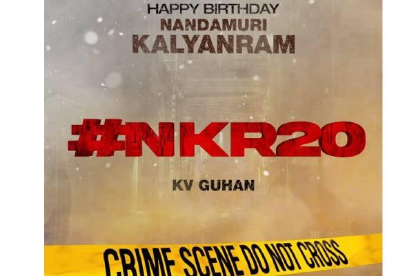 Kalyan Ram, K V Guhan join hands for a crime drama