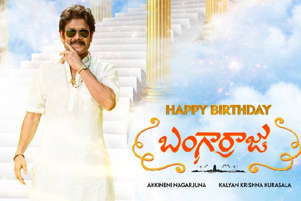 Nag's Birthday Special: Bangaraju Lands From Paradise