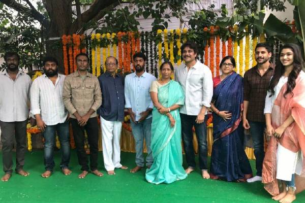 Finally, Nag's multi-starrer launched