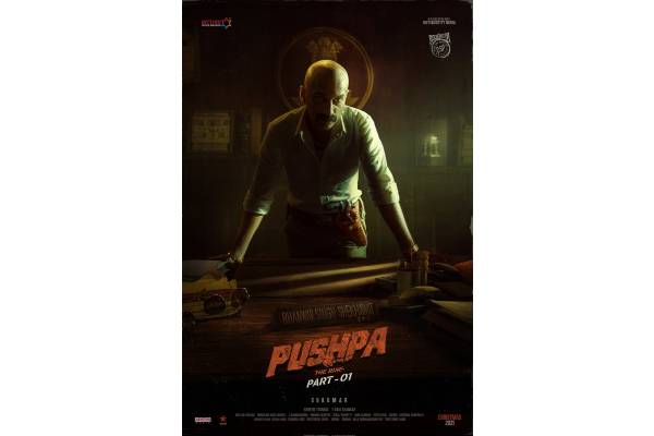 Fahadh Faasil's look from Pushpa Unveiled