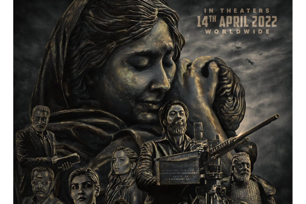 KGF: Chapter 2 new Release Date Announced