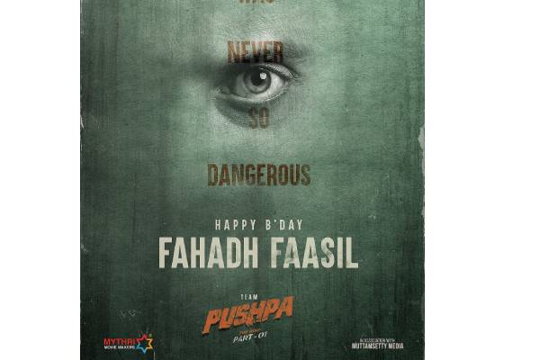 New Poster: Fahadh Faasil from Pushpa