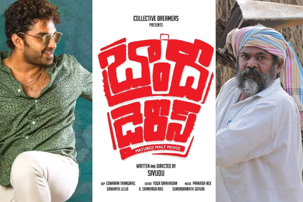 Independence Day Weekend: Nine Releases in Tollywood