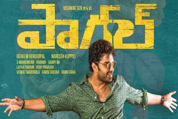 Vishwak Sen's Telugu comedy 'Paagal' to release digitally on Sep 3