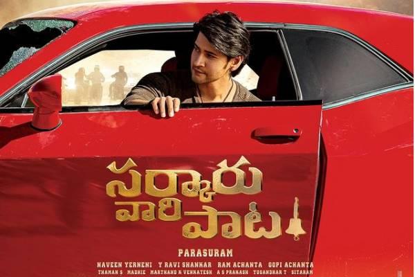 Sarkaru Vaari Paata new updates on the Way