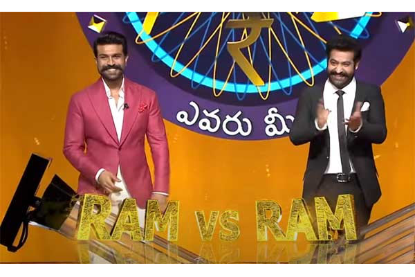 NTR is the best host admits Ram Charan
