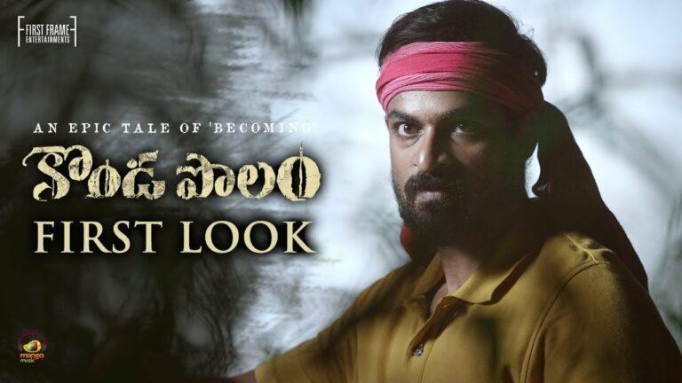 Kondapolam First Look: Vaishnav Tej Looks Attentive