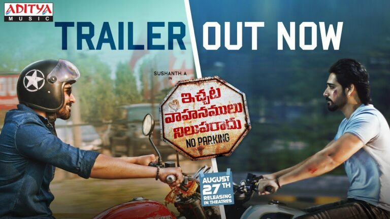 Nagarjuna releases trailer of Sushanth's next film