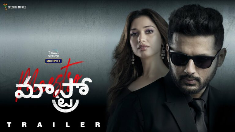 Nithiin's Maestro Trailer: Gripping Thriller on Cards