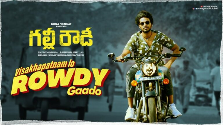 Nithiin Releases Gully Rowdy Song