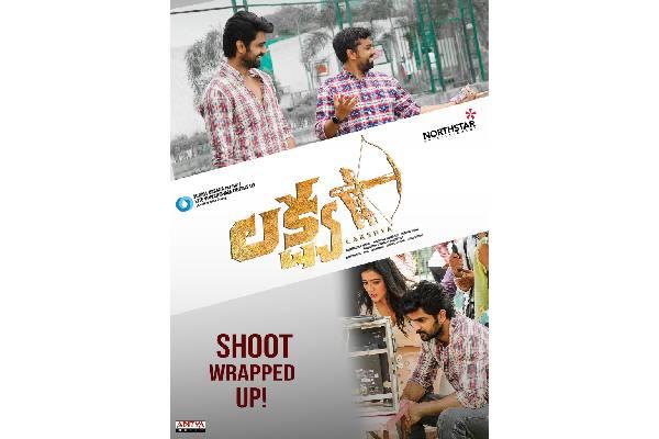 Naga Shaurya wraps up shoot for sports drama 'Lakshya'