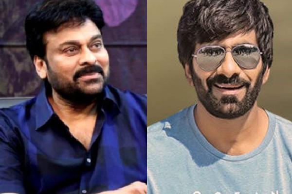 Buzz: Ravi Teja in Megastar's Next?