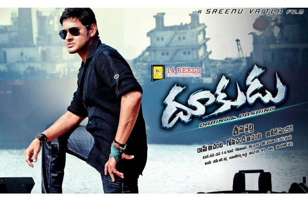 Superstar fans celebrating 10 years of Dookudu in Style