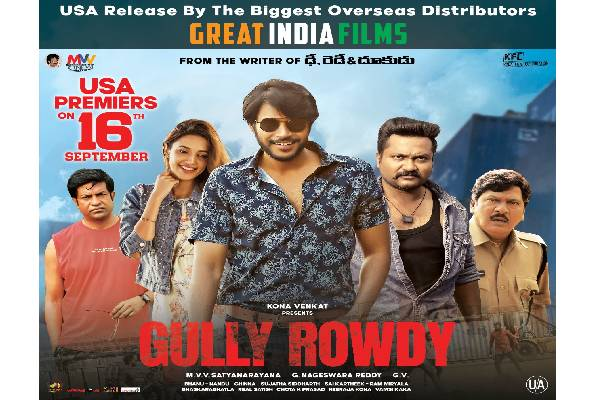 Gully Rowdy is all set to entertain you