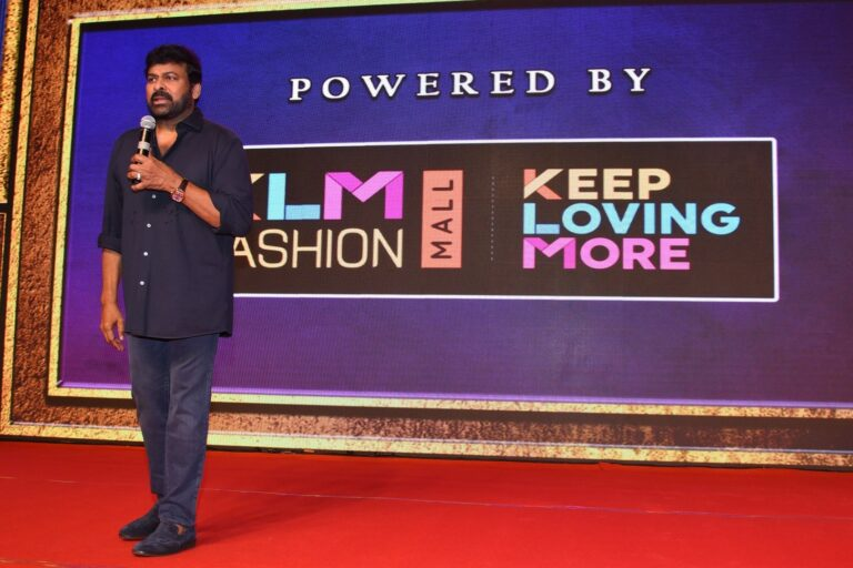 Megastar's special request for the governments of Telugu States