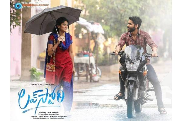 Love Story First Weekend Worldwide Collections – Highest for Naga Chaitanya