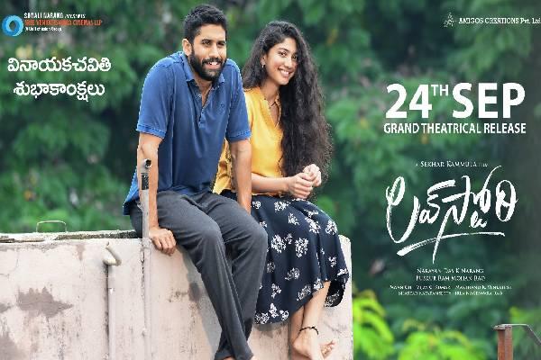 Naga Chaitanya's Love Story gets a new Release Date