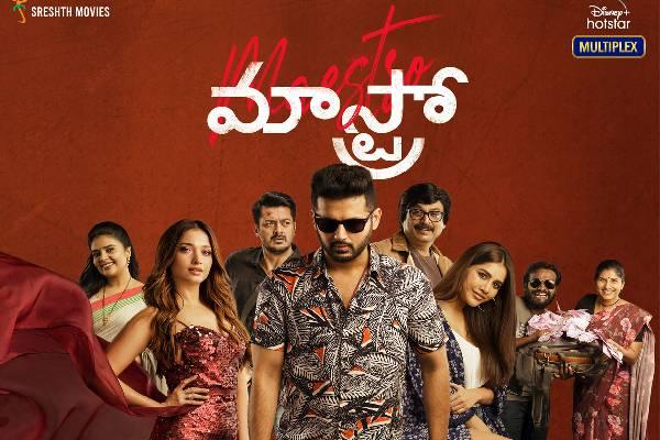 Review: Nithiin's Maestro Movie