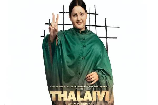 Digital streaming to hamper Thalaivii's Theatrical Release