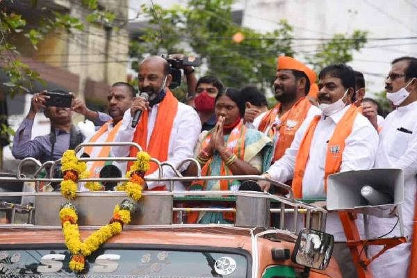 Bandi Sanjay's Yatra: This is BJP's biggest worry