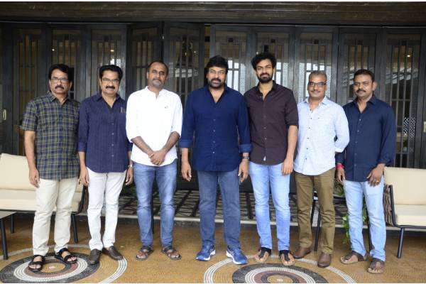 Republic Trailer Launched by Megastar Chiranjeevi