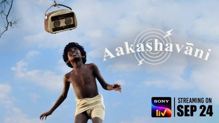 Prabhas releases trailer of Aakashavani
