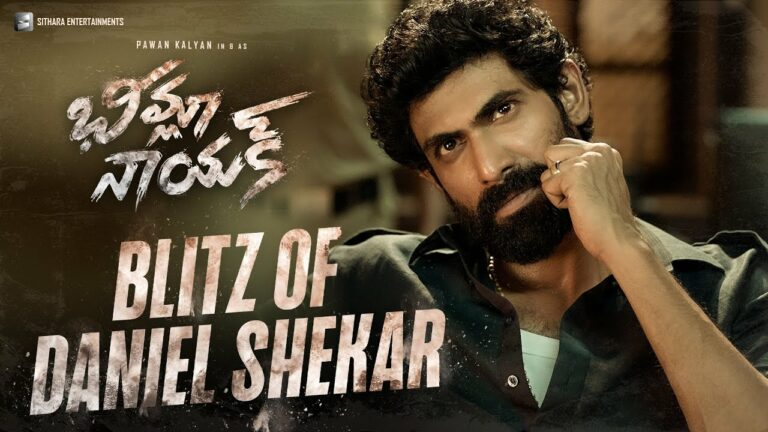 Rana packs a punch in his first glimpse from Bheemla Nayak