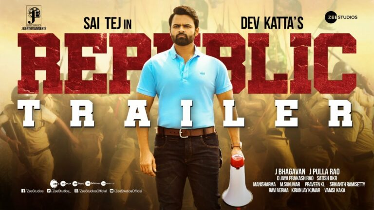 Sai Tej's Republic Trailer: Hard-hitting Political Drama