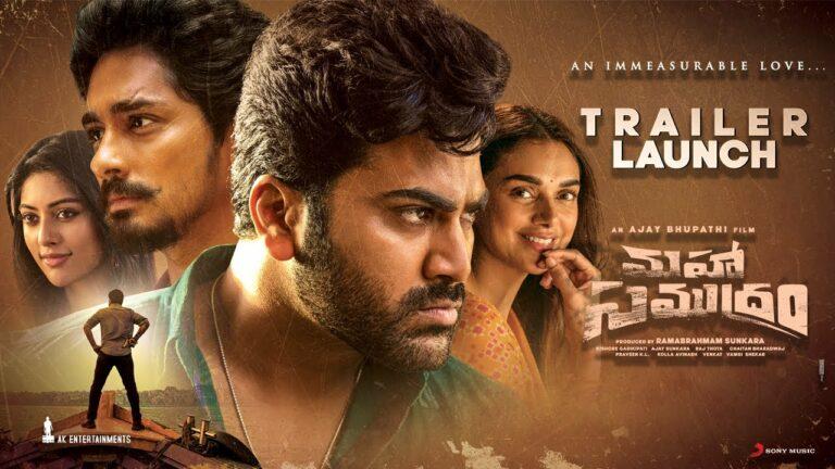 Maha Samudram Trailer: Intense and Emotional